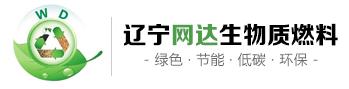 辽宁网达亚博体育app官方下载苹果版燃料有限公司